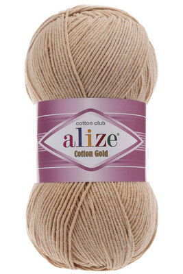 ALİZE - ALİZE COTTON GOLD 262 Bej