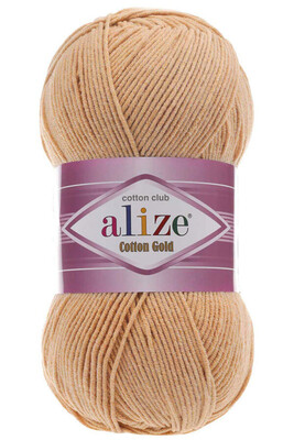 ALİZE - ALİZE COTTON GOLD 446 Koyu Ten
