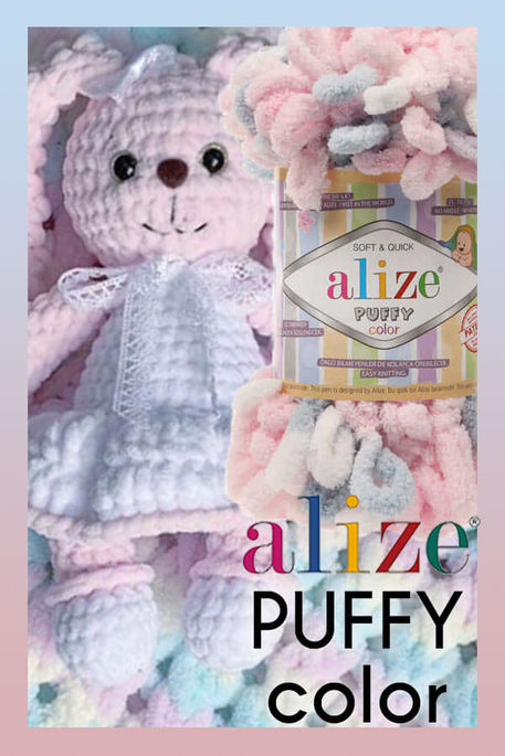 ALİZE - ALİZE PUFFY COLOR 5864