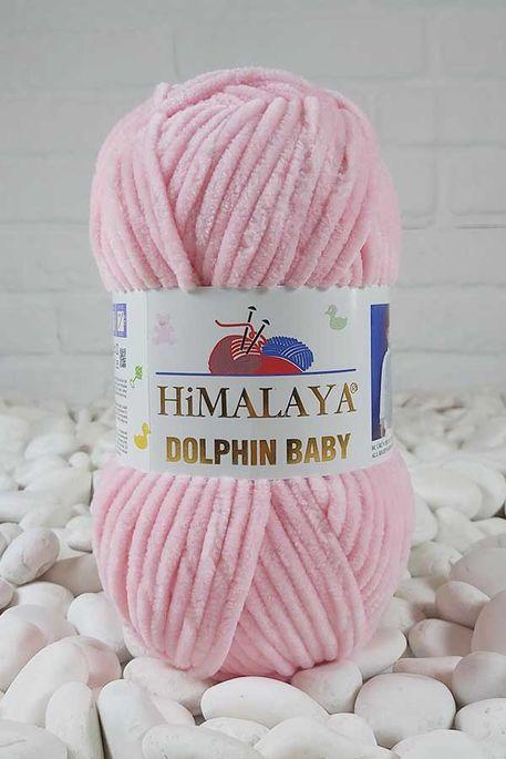 HİMALAYA - HİMALAYA DOLPHİN BABY 80319