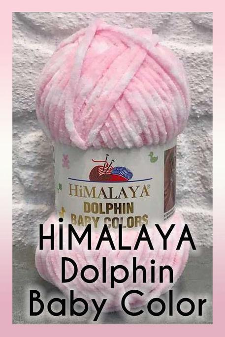 HİMALAYA - HİMALAYA DOLPHIN BABY COLORS 80424
