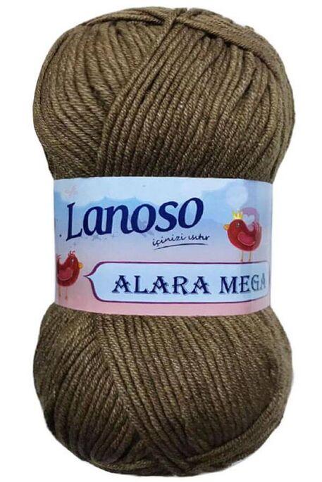 LANOSO - LANOSO ALARA MEGA 907 Vizon