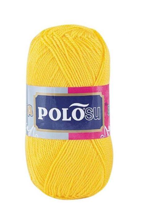 POLOSU - POLOSU LÜKS PATİKLİK 384 Koyu Sarı
